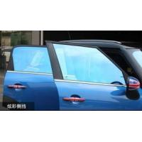 Buy cheap Car Interior and Exterior Accessories, Car Window Blue Chameleon Film from wholesalers