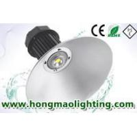 50W LED Industrial Light Manufactures