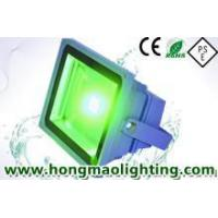 Buy cheap 30W Floodlight Green Light from wholesalers