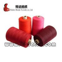 China product: 603 60/3 60s/3 Ring Spun Polyester Yarn on sale