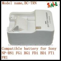 China Digital Camera Chargers For Sony BC-TRN on sale