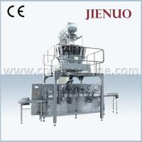 Automatic Horizontal Zipper Pouch Packing Machine Manufactures