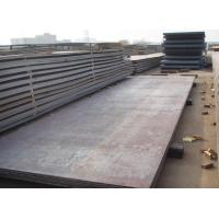 Offshore or Shipbuilding Steel Plate