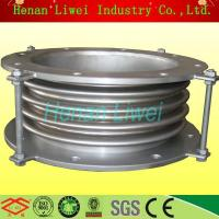 China Lateral Metal Bellows Expansion Joint on sale
