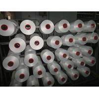Textile Products Polyester Texturised Yarn (PTY)
