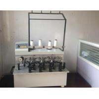 Buy cheap automatic four head bobbin winder machine from wholesalers