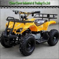 Buy cheap Chinese Cheap Mini 49cc Kids ATV Quads with Facotry Cheap Price from wholesalers