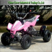 Buy cheap Fashion Gasoline Powerful 49CC Quad ATV with Four Wheel from wholesalers
