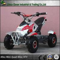 Buy cheap 4 inch Wheel Mini ATV 49CC Quad Bikes with Easy Pull Start from wholesalers