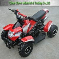 Buy cheap 6 inch Big Wheel ATV 49CC Motor Quad Bike with Bull Bar from wholesalers