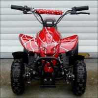 Buy cheap Good Quality Mini 49CC ATV Kids Motorbike ATV 49cc with Lights from wholesalers