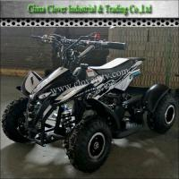 Buy cheap New Designe 2 Stroke Mini 49CC ATV Quads with 4 inch Wheel from wholesalers