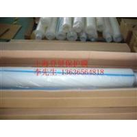 Import protection film Henan PE Electronic Film Manufactures