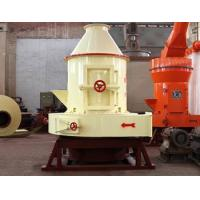 Buy cheap High Pressure Micro Powder Mill from wholesalers