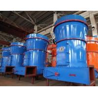 Buy cheap High Strength Grinding Mill from wholesalers