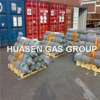 Buy cheap Specialty Gases HBr(Hydrogen Bromide) from wholesalers