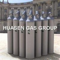 Buy cheap Rare Gases from wholesalers