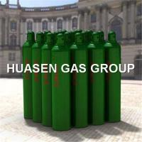 Buy cheap Industry Gases from wholesalers