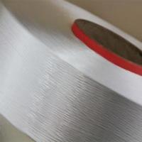 Buy cheap 100% Polyester FDY filament Yarn for 40D/24F TBR AA Grade from wholesalers