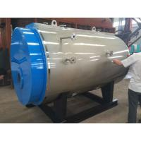 waste oil fired boiler WNS2-1.25-YQ industrial steam boiler manufacturers Manufactures