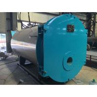 Buy cheap 8ton fuel heavy oil diesel gasoline Industrial steam boiler in textile industry printing and dyeing from wholesalers