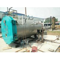 Buy cheap Automatic Gas fired Steam Boiler 10ton per hour with best price from wholesalers