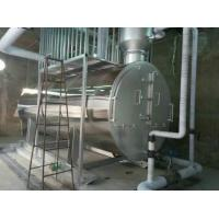 Buy cheap Liquefied Petroleum Gas steam boilers 6ton per hour for rice mill from wholesalers