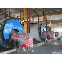 Buy cheap SGS approval fire tube three pass compact boiler oil fired steam boiler for fruit juice from wholesalers