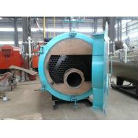 Buy cheap Advanced 6Ton steam boiler with big front door for replacing tubes in boiler furnace oil boiler from wholesalers