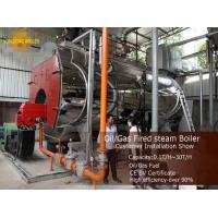 Buy cheap WNS6t-12.5bar stainless steel shell fast assembly oil fired industrial steam boiler for hospital from wholesalers