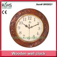 China WK8021Chinese dragon and phoenix carved wood wall clock decor on sale