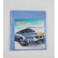 Nonwoven Car cleaning cloth
