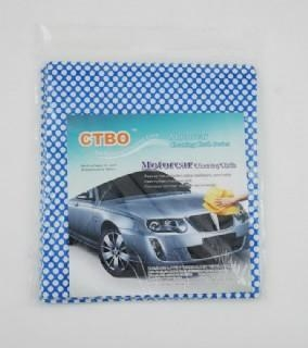 Quality Nonwoven Car cleaning cloth for sale