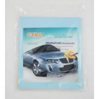 Nonwoven Car cleaning cloth Manufactures