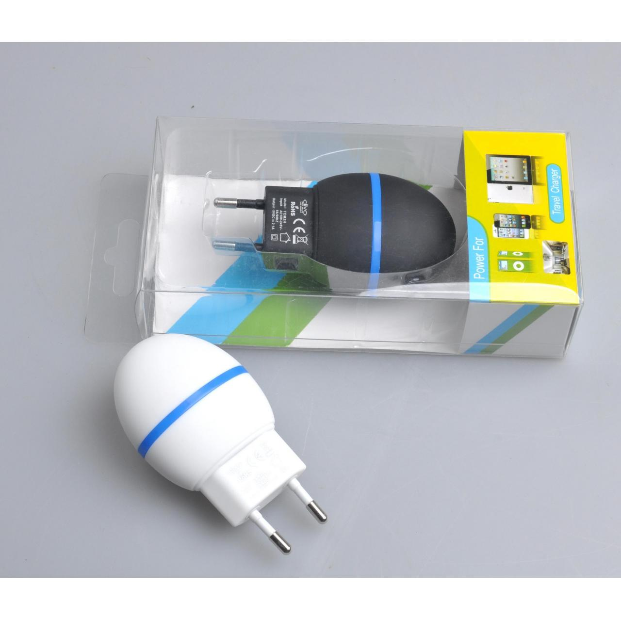 China 10.5W Single Output AC Travel Wall Charger on sale