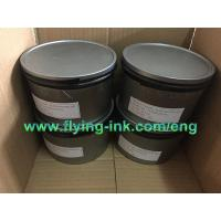 China CMYK Sublimation printing ink wholesale