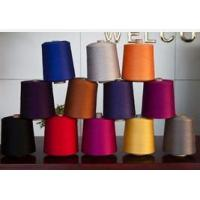Yarn products Dope dyed polyster spun yarn Manufactures