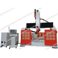 Buy cheap 5 axis CNC Machine Center Products  Five Axis Machining Center from wholesalers