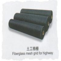 Roadgrid (Glassfiber woven geogrid with asphalt coating) Manufactures
