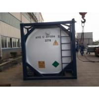Cryogenic LNG Liquid CO2,O2,Nitrogen tank container Manufactures