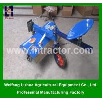LHXS-100 Rotavator with Seat Manufactures