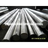 Buy cheap Tool steel 1.2581 from wholesalers