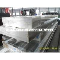 Buy cheap Tool steel 1.2419 from wholesalers