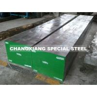 Buy cheap Tool steel SKD11 from wholesalers