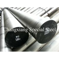 Buy cheap Tool steel SKS3 for mold from wholesalers