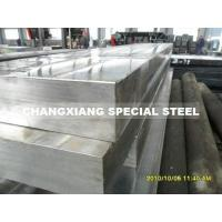 Buy cheap Tool steel 1.2510 from wholesalers