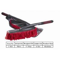 China Car Clean Duster T-R01 on sale