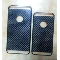 China Iphone 6 carbon fiber case iphone 6 plus case on sale