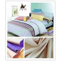 RPET textile eco-friendly peach skin fabric for home textile/bedding sheet cheap price Manufactures