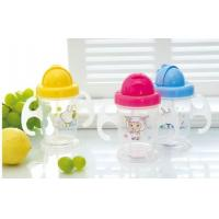 PP Children Bottle with handlebar, baby bottle with handlebar Manufactures
